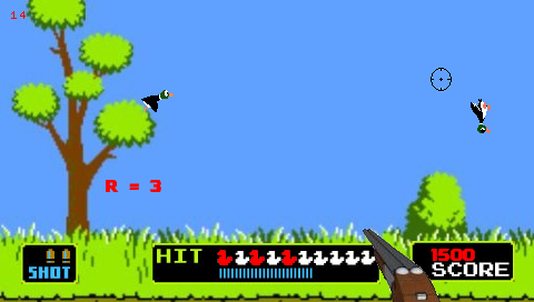 Duck Hunt PSP - screenshot (5)